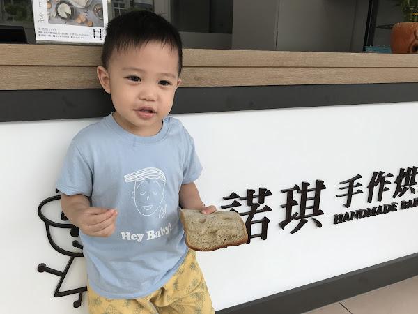 超軟Q的鮮奶吐司! 店家用料實在,不惜成本利用日本十勝鮮奶霜! 強調不加一滴水!小朋友很喜歡吃!  蔓越莓乳酪吐司,滿滿的餡料,真的會讓人停不下來的一直撕來吃!!😂😂