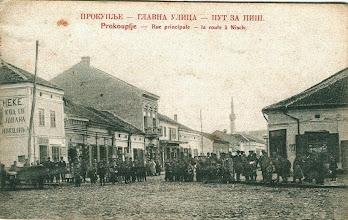 Photo: Прокупље-Главна улица-Пут за Ниш Место: Београд, Издавач: Књижаре Рајковића и Ђуковића1911.