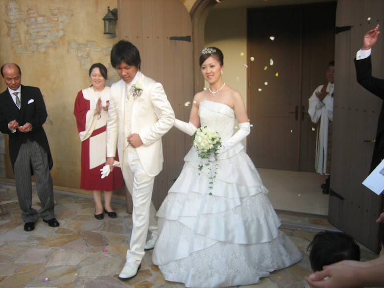Una boda japonesa no tan tradicional