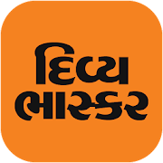 Gujarati News/Samachar - Divya Bhaskar