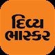 Gujarati News/Samachar - Divya Bhaskar apk