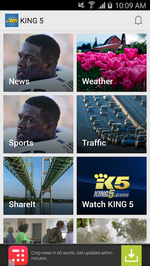 KING 5 - screenshot