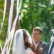 Wedding photographer Vitaliy Pylaev (Pylaev). Photo of 21.07.2015