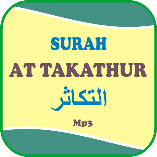 At Takathur Offline Mp3 – Apps on Google Play