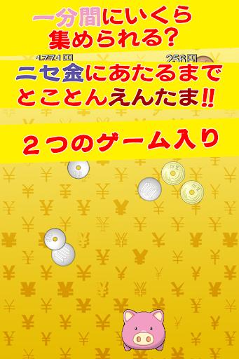 YenTama 1.0 Windows u7528 4