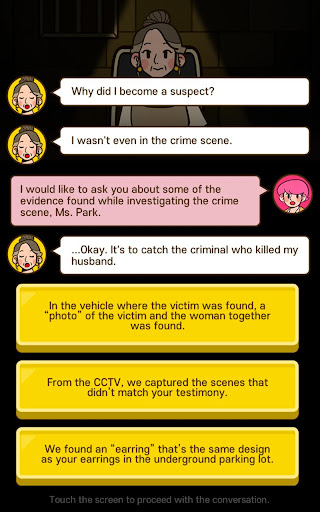 Detective S : Find the differences apkpoly screenshots 15