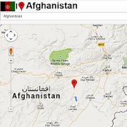 Afghanistan map