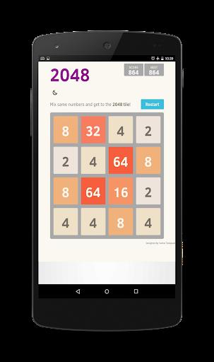 2048 Puzzle Mania