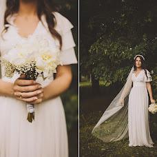 Wedding photographer Anfisa Kosenkova (AnfisaKosenkova). Photo of 02.06.2014