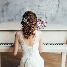 Wedding photographer Milena Merkureva (milesh). Photo of 22.12.2017