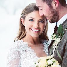 Hochzeitsfotograf Nadia Jabli (Nadioux). Foto vom 10.10.2019