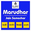 Marudhar Jain Samachar icon