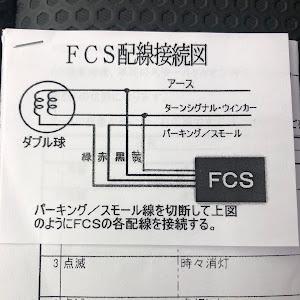 エクストレイル NT32 のカスタム事例画像 808さんの2021年04月05日09:25の投稿