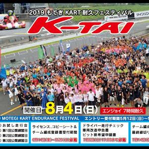 のカスタム事例画像 Maeda_maedaさんの2019年06月29日22:47の投稿