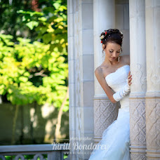Wedding photographer Kirill Bondarev (BondKir). Photo of 10.04.2015