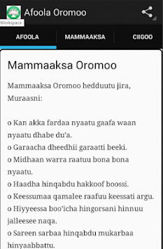 Afoola Oromoo APK Latest Version Download - Free Education