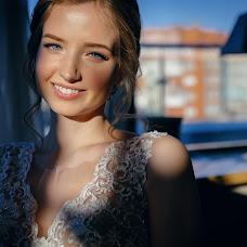 Wedding photographer Kirill Iodas (Iodas4foto). Photo of 18.07.2018