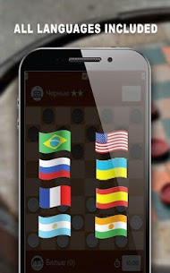 Checkers Apk Download For Android 4