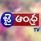 Jai Andhra Tv Live