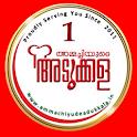 Adukkala - Volume 1 icon
