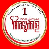 Adukkala - Volume 1