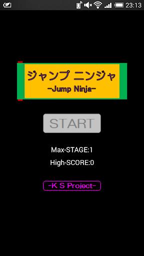 ジャンプ ニンジャ -Jump Ninja-