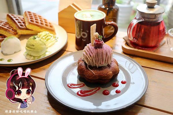 【Moi Cafe 仁愛店Moi cafe/ 台北大安/甜點下午茶/創意鬆餅/捷運國父紀念館好吃下午茶/鬆餅/甜點/東區美食推薦