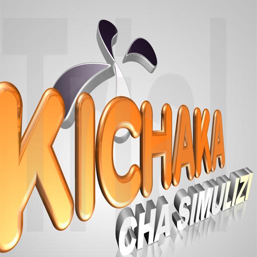 Kichaka cha Simulizi