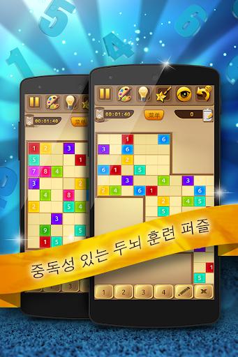 스도쿠 퀘스트 – 두뇌 게임 Sudoku Quest