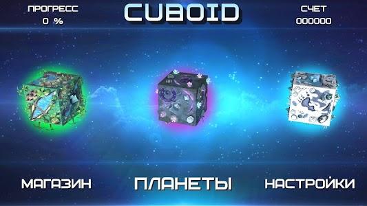 Cuboid v1.1.6 (Mod Money)