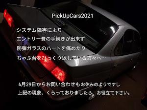 サニー B15 2000年型のカスタム事例画像 荒井さんの2021年04月29日21:18の投稿