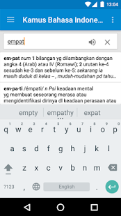 Kamus Bahasa Indonesia- screenshot thumbnail