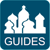 Bruges: Offline travel guide