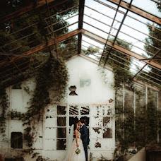 Wedding photographer Grzegorz Krupa (KRUPAIzabelaKr). Photo of 08.12.2018