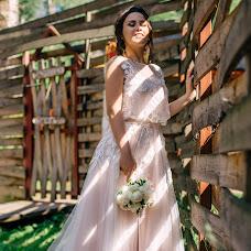 Wedding photographer Iren Panfilova (iirenphoto). Photo of 09.08.2018