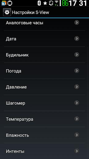 玩免費個人化APP|下載Настройки mSystemUI app不用錢|硬是要APP