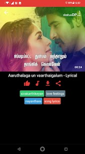 Tamil Status Videos For WhatsApp Status App Download For Android and iPhone 4