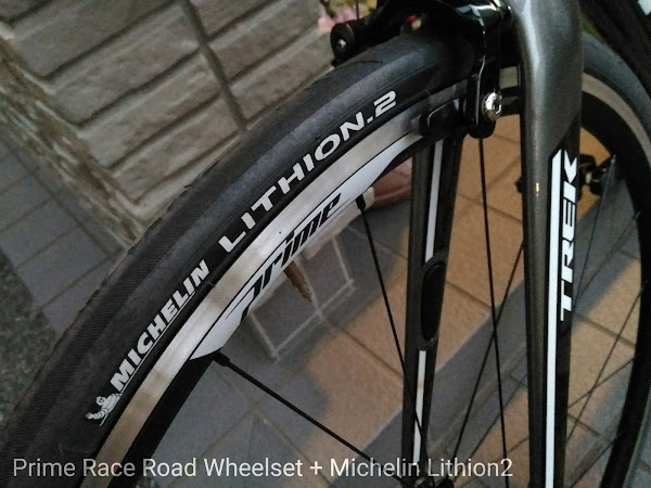 Chain Reaction Cycles Prime Race Road Wheelset