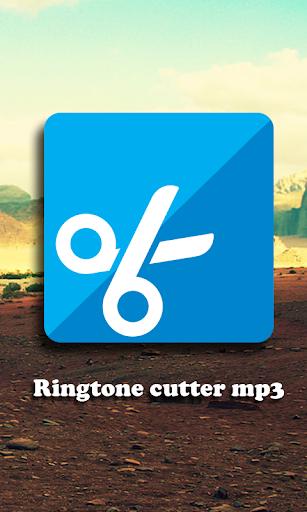 벨소리 커터 MP3