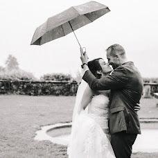 Fotógrafo de bodas Veronika Bendik (VeronikaBendik3). Foto del 26.10.2017