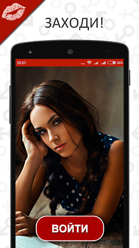 dating app mobile9