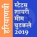 Haryanvi Status 2019 (हरियाणवी स्टेटस) - Bawlibuch icon