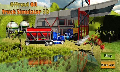越野石油貨運卡車3D