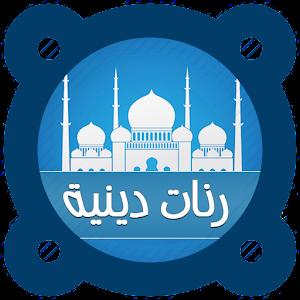 onawa muslim personals Muslim dating for muslim singles meet muslim singles online now registration is 100% free.