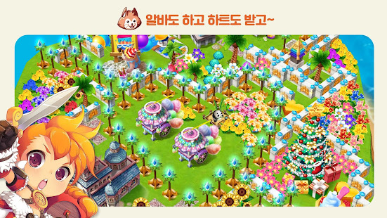 Hack Game 바이킹아일랜드 for Kakao apk free