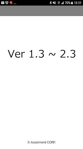 Assetment Neo u68dau5378u7ba1u7406 Ver2.3u4ee5u4e0b 1.3.1 Windows u7528 1