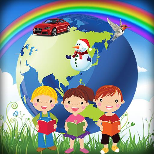 Kids Human World