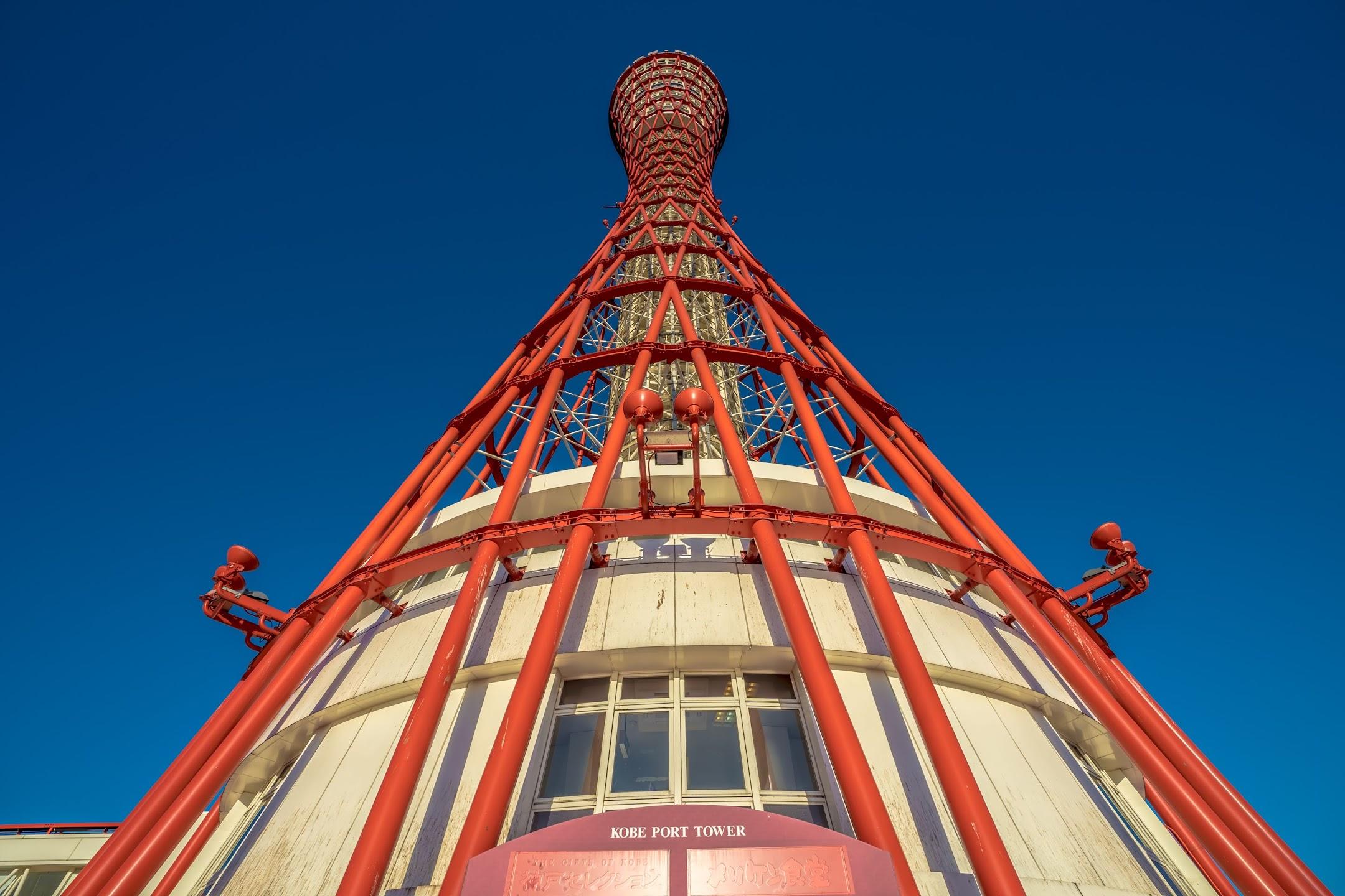 Kobe Port Tower1