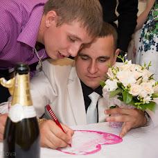Wedding photographer Lyubov Sovetova (sovlov). Photo of 11.02.2016