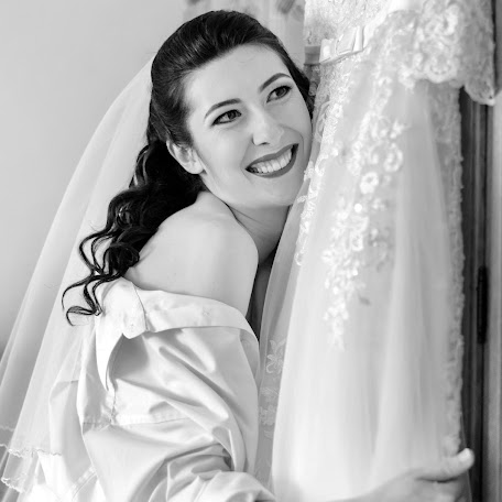 Wedding photographer Dan Galia (galia). Photo of 13.07.2017